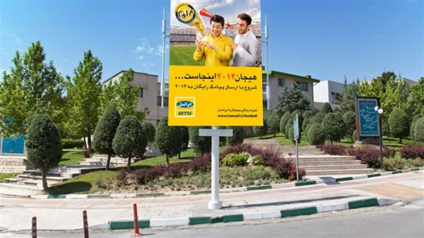 South Africa's MTN faces Iran crossroads as US sanctions loom
