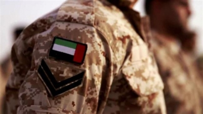 UAE ends Somali military training mission as tensions soar